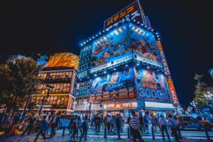 Shinjuku, Tokyo City Lights