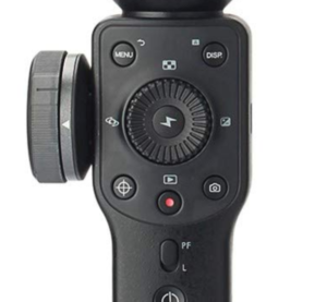 Zhiyun's Smooth 4 has one of the easiest control systems in all gimbals available in the market right now